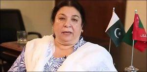 Minister of Health Punjab Dr. Yasmeen Rashid